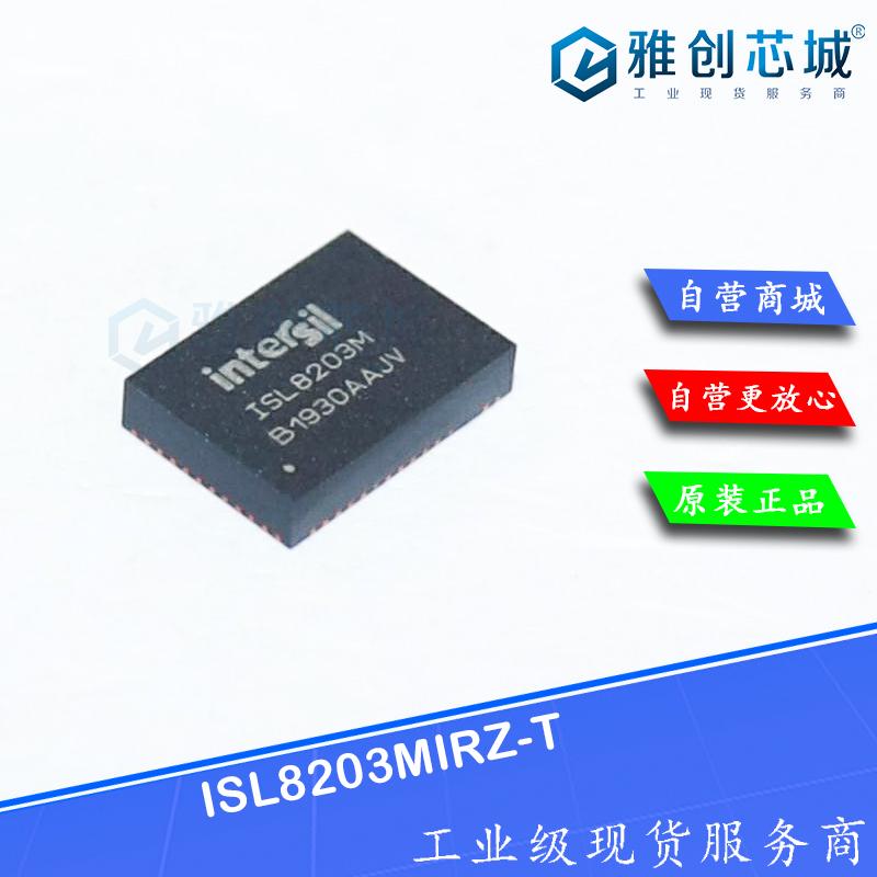 ISL8203MIRZ-T