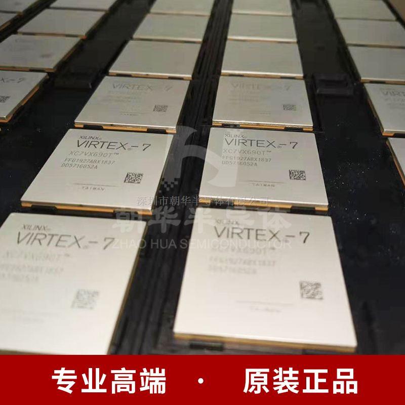 XC7VX690T-2FF1926I