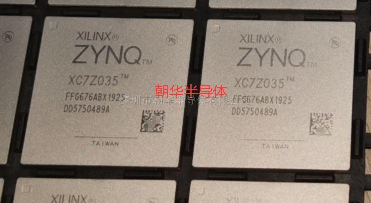 XC7Z035-3FFG676E