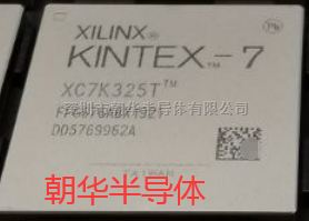 XC7K325T-1FFG676I