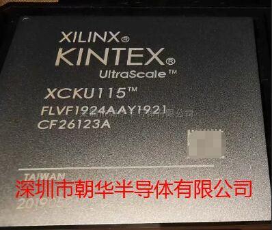 XCKU115-1FLVF1924C