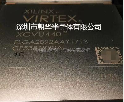 XCVU440-2FLGA2892E