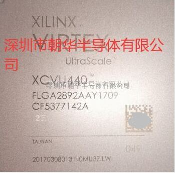 XCVU440-3FLGA2892E