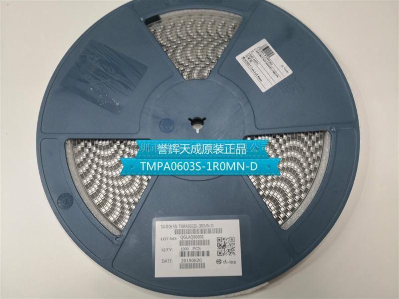 TMPA0603S-2R2MN-D