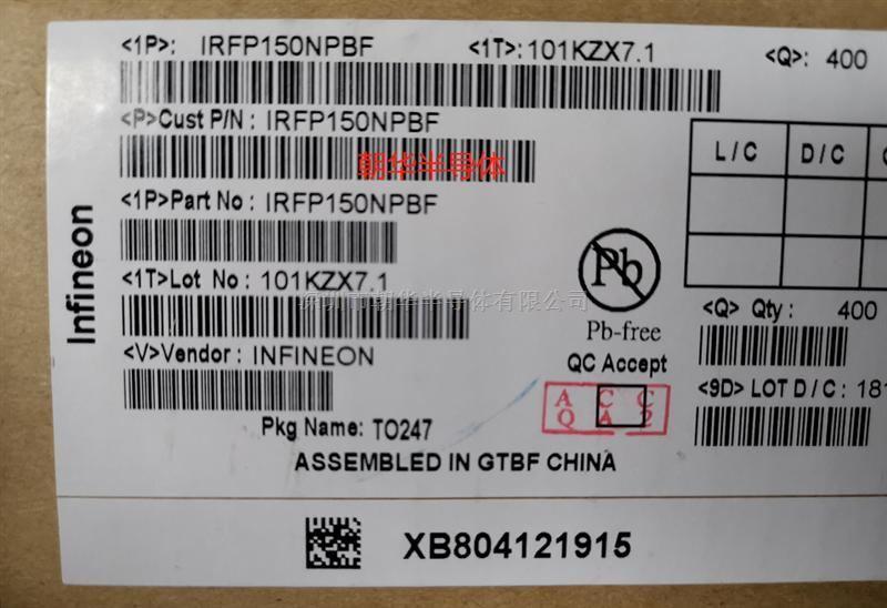 IRFP150NPBF  1815+