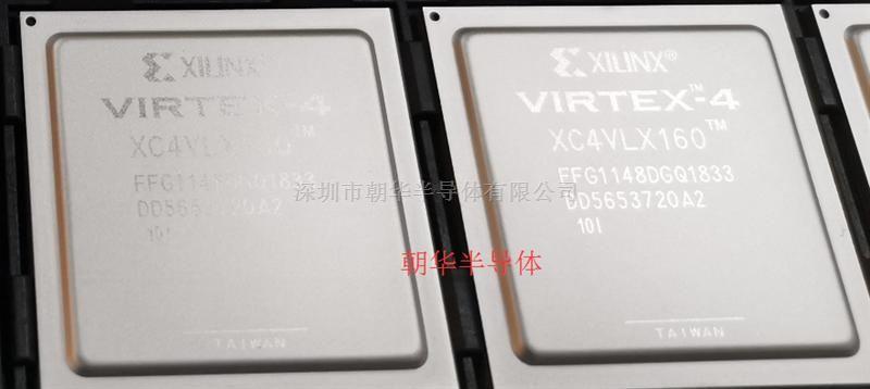 XC4VLX160-11FFG1148C