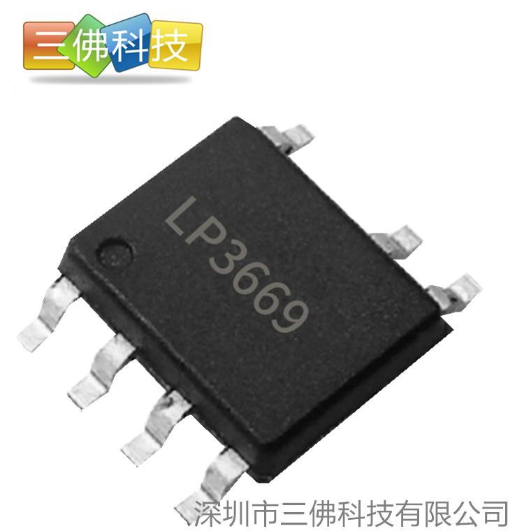DK3106替代型号LP3669芯茂微12V 600mA 隔离型 电源IC