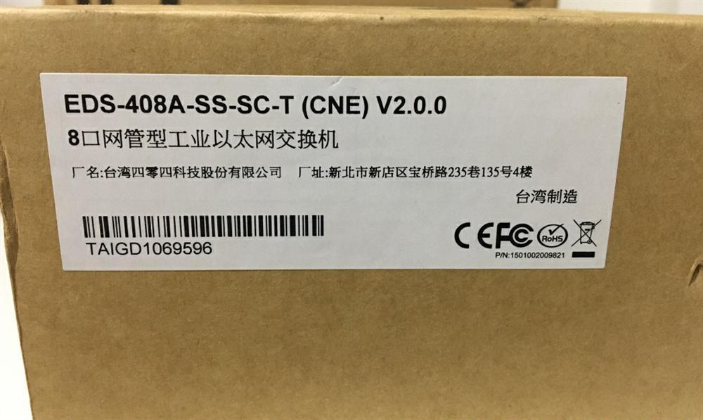 台湾 MOXA EDS-408A-SS-SC-T 8口 单模宽温 工业以太网交换机