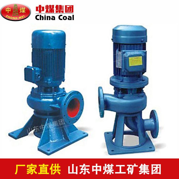 LW立式排污泵性能良好,LW立式排污泵应用范围