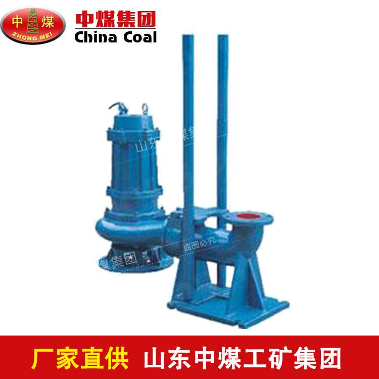 耐热潜水排污泵数量充足,QWR型耐热潜水排污泵