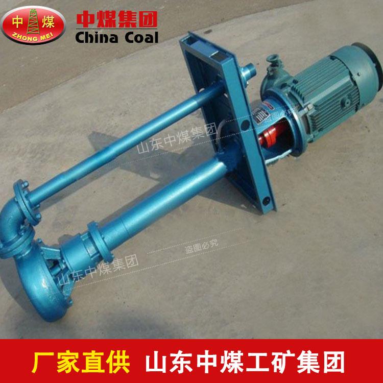 YW液下式排污泵产品分类,YW液下式排污泵产品认证
