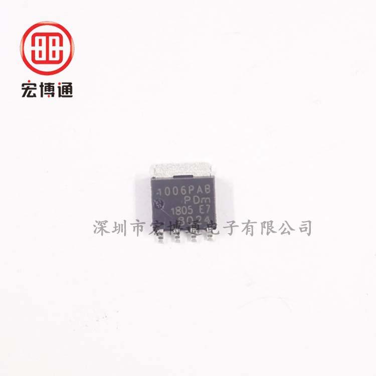 分立半导体  PHPT61006PYX LFPAK56-5