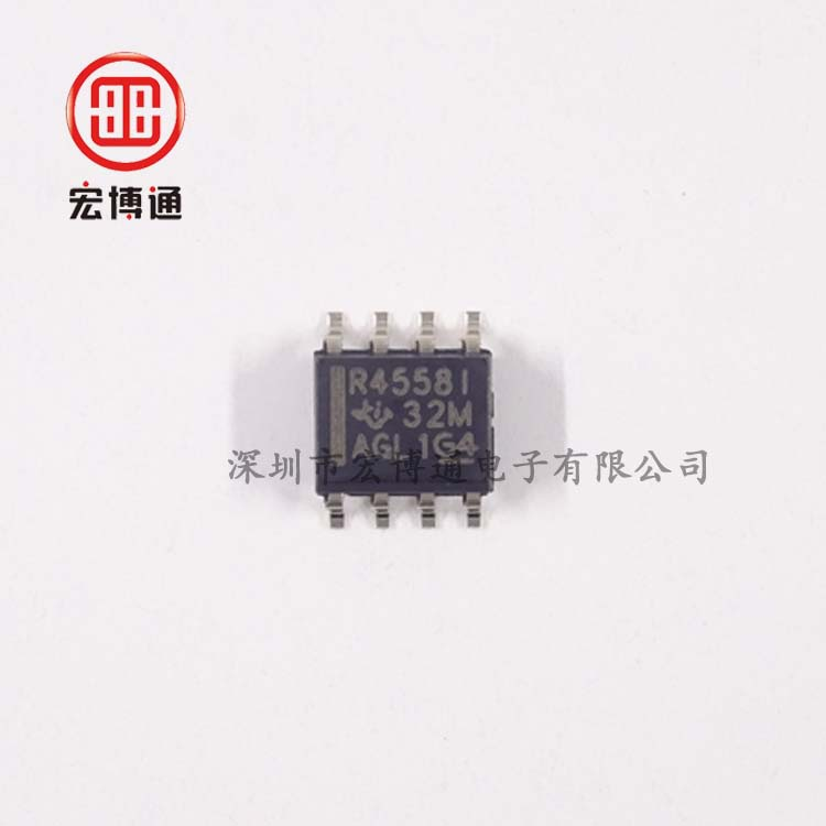 放大器 IC  RC4558IDR  SOIC-8