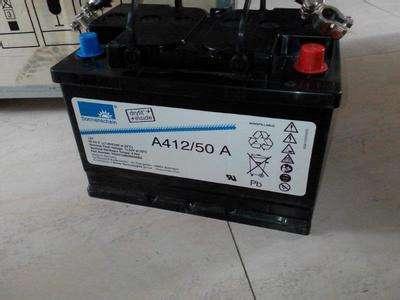 正品报价A412/50A蓄电池