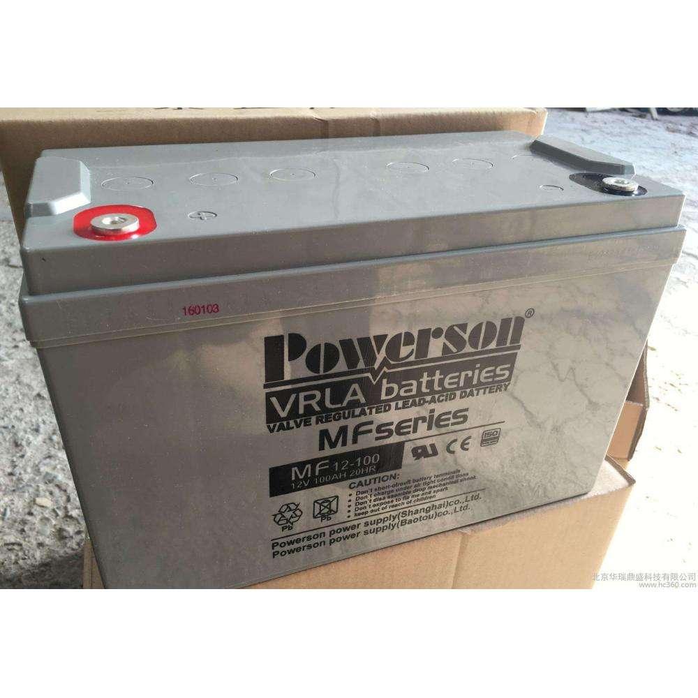 蓄电池MF12-100免维护12V100AH报价