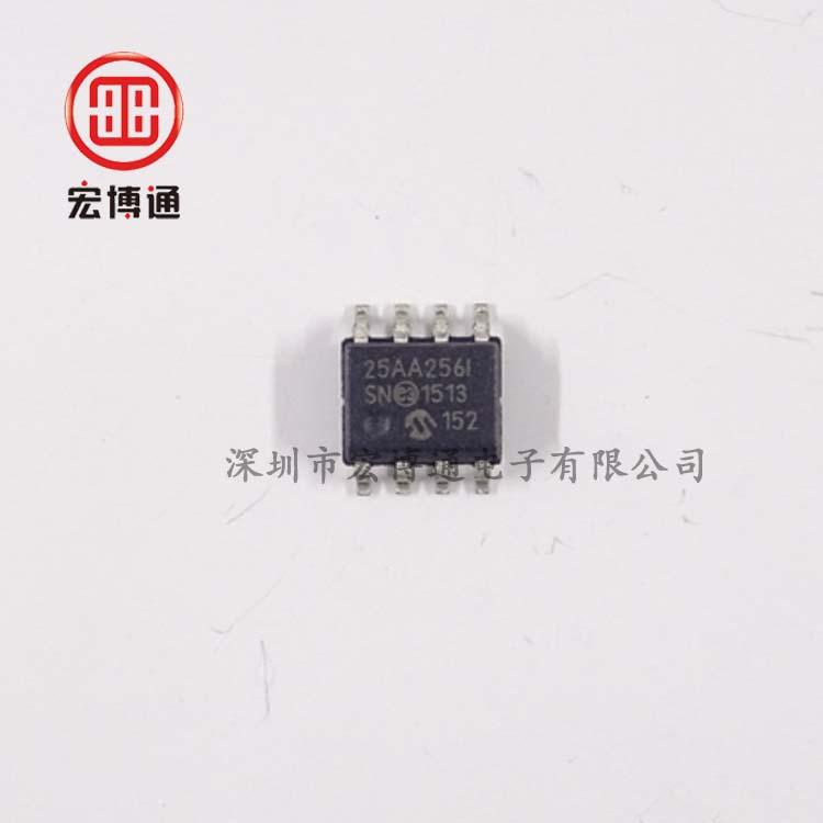存储器 IC  25AA256T-I/SN  SOIC-8