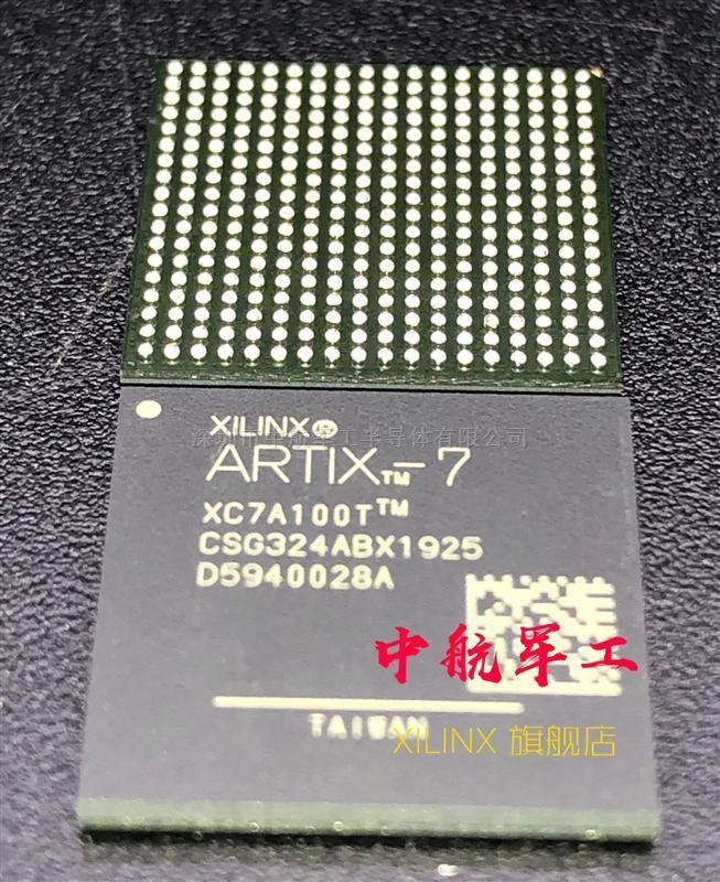 XC7A100T-3CSG324I