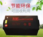 HE蓄电池应用于UPSEPS电源代理商