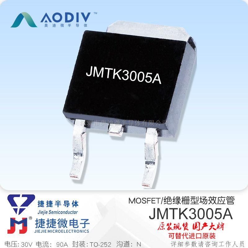 JMTK3005A