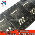 LM1086CSX-ADJ/NOPB 全新线性稳压器