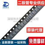 CESD5V0D1 SOD-123 TVS二极管