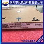 PM-8952-0-163FOWNSP-TR-02-1-01
