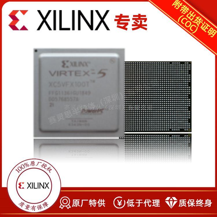 XC5VFX100T-1FF1136C