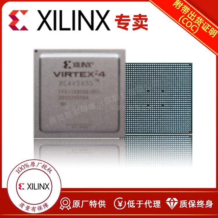XC4VSX55-11FFG1148C