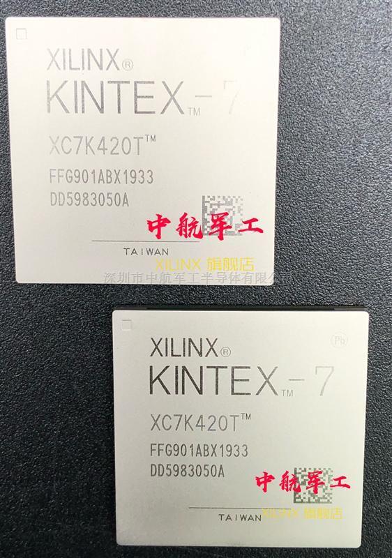 XC7K420T-2FFG901I