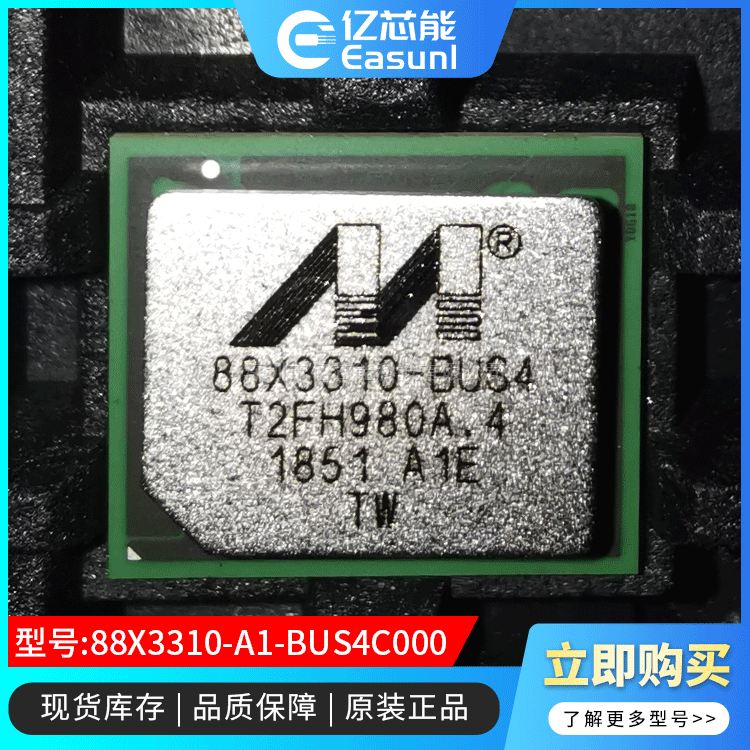 88X3310-A1-BUS4I000