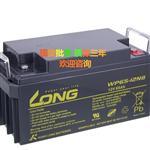 广隆LONG蓄电池WP40-12N通信系统12V40AH