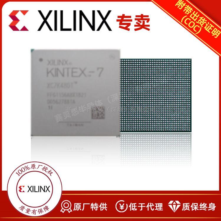 XC7K480T-1FFG1156I