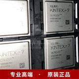 XC6VLX240T-2FFG1156C