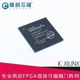 XC6SLX25-2FTG256C