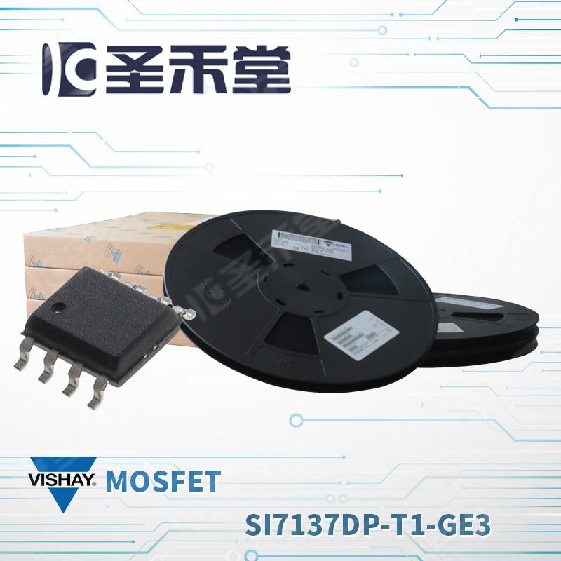 SI7137DP-T1-GE3