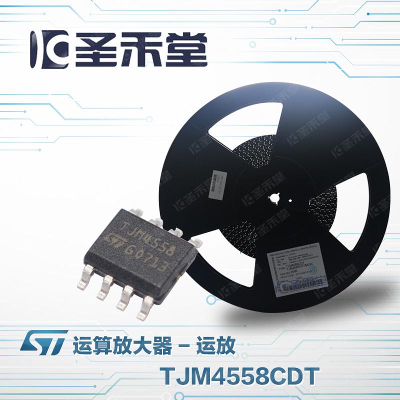 TJM4558CDT
