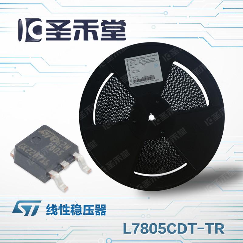 L7805CDT-TR