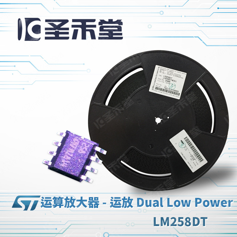 LM258DT
