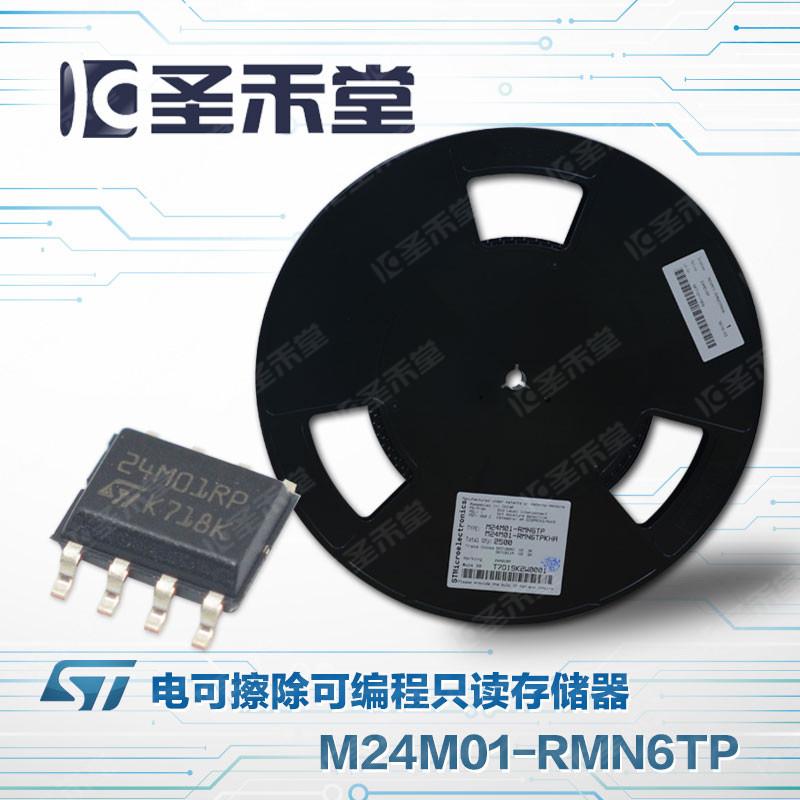 M24M01-RMN6TP