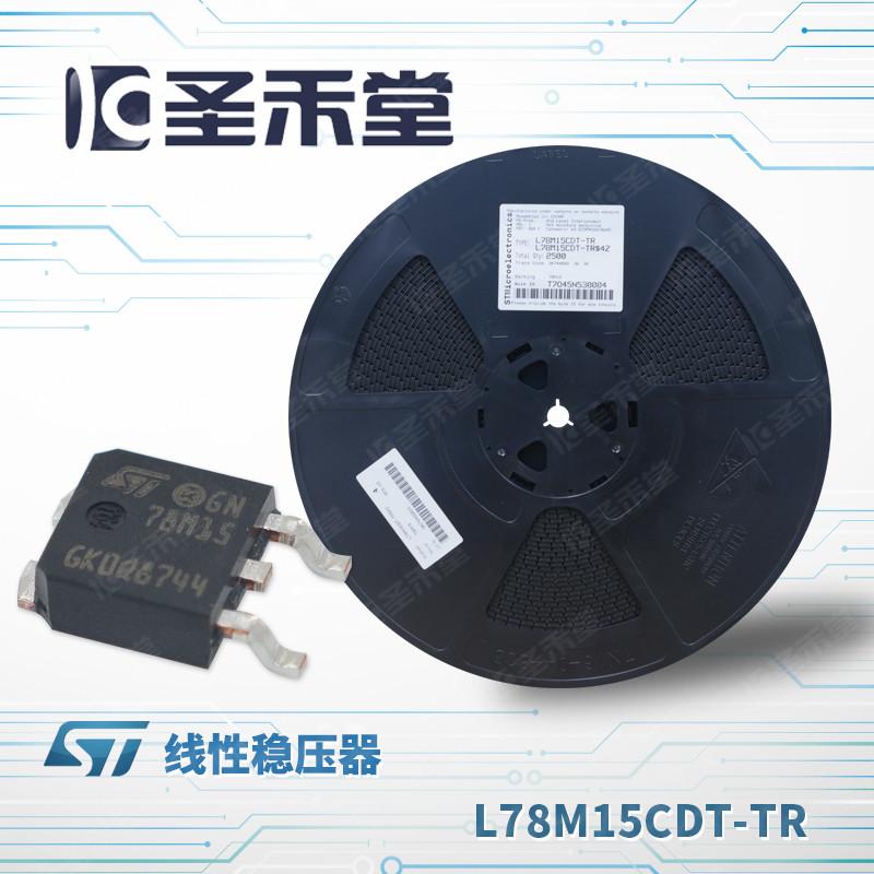 L78M15CDT-TR