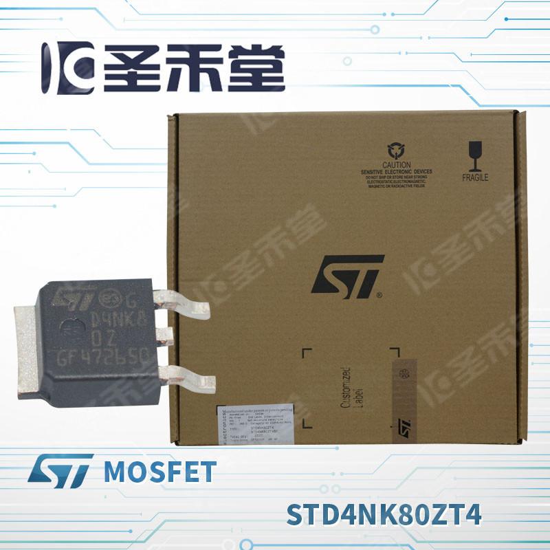 STD4NK80ZT4