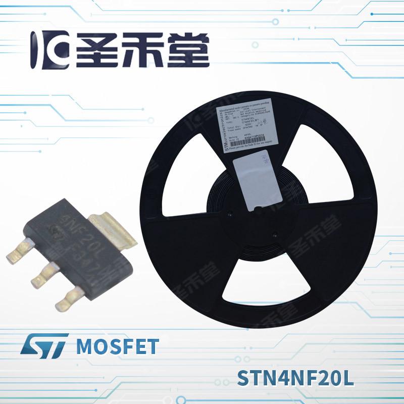 STN4NF20L
