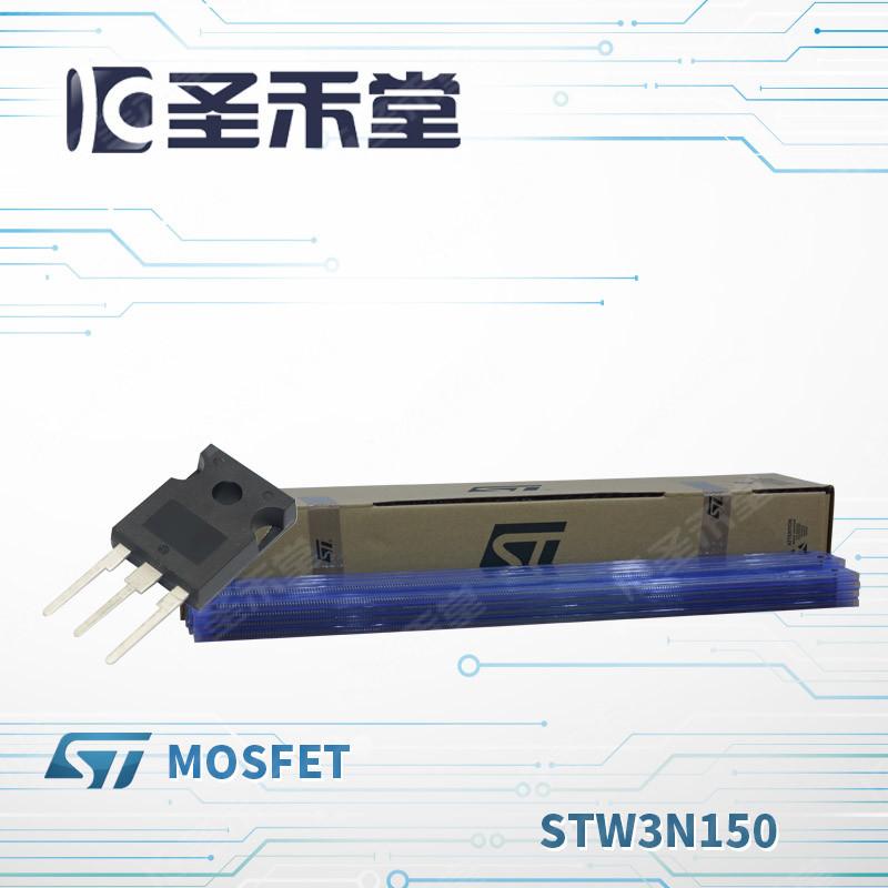 STW3N150