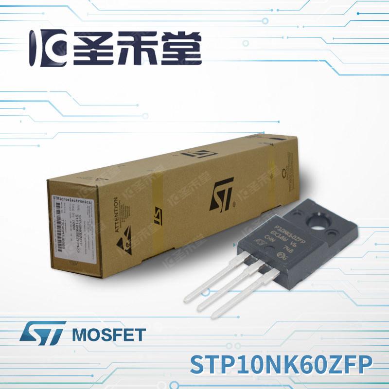 STP10NK60ZFP