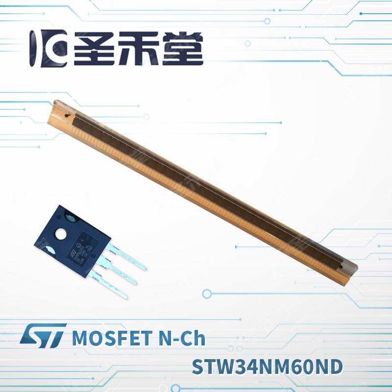 STW34NM60N
