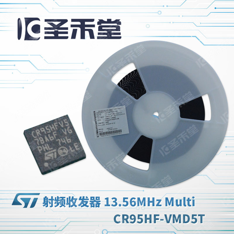 CR95HF-VMD5T