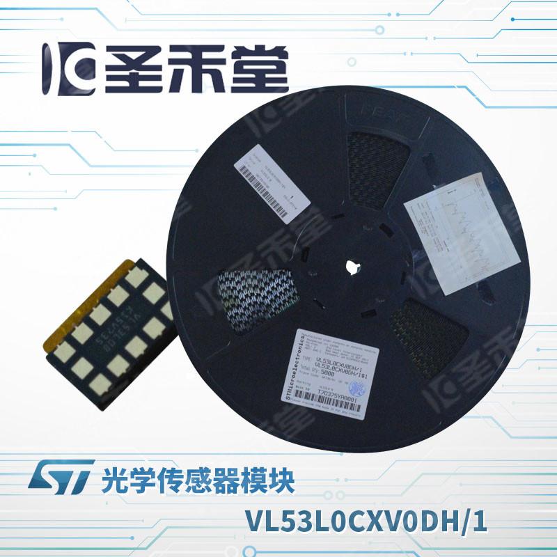 VL53L0CXV0DH/1
