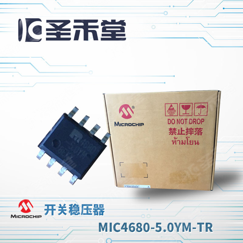 MIC4680-5.0YM-TR