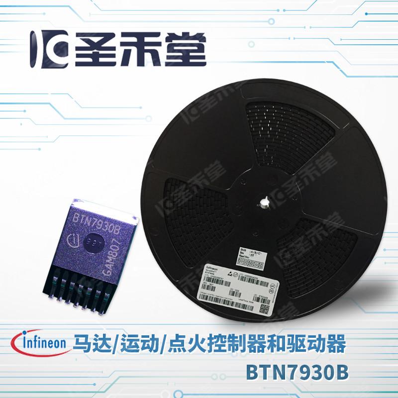 BTN7930B