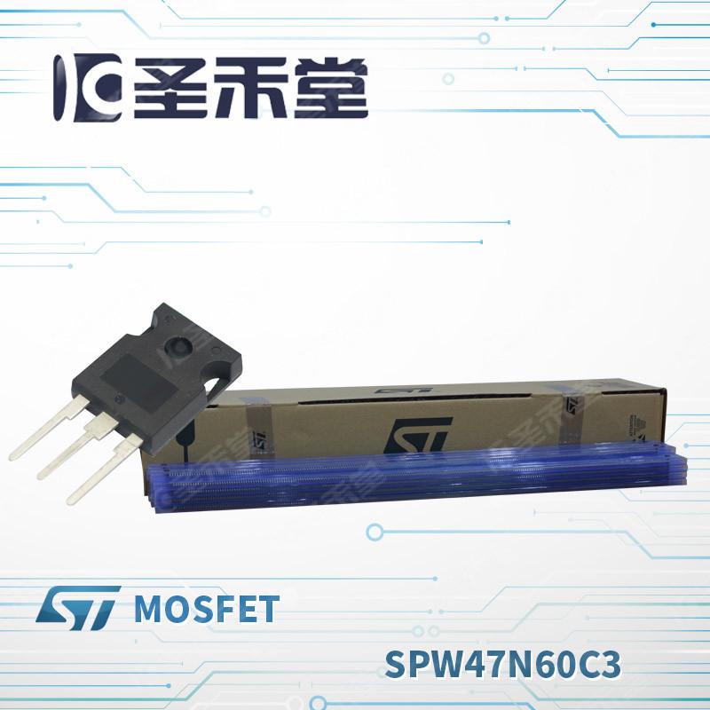 SPW47N60C3